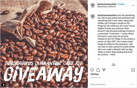 Instagram Givaway example